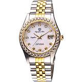 Olympia 經典晶鑽腕錶(893271DSK)-半金/39mm
