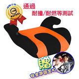【媽咪抱抱】兒童安全帶增高坐墊(黑橘)-加贈安全帶固定器