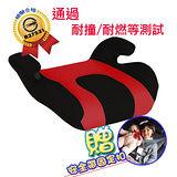 【媽咪抱抱】兒童安全帶增高坐墊(黑紅)-加贈安全帶固定器