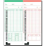 考勤卡 【62x147 四欄 】 優美系列打卡鐘用卡片紙