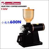 楊家 飛馬牌 600N 咖啡磨豆機-黑色 110V (HG0339) 小飛馬