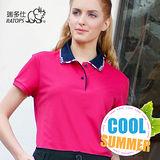 【瑞多仕-RATOPS】女款 THERMOCOOL排汗休閒POLP衫/紫紅 DB8422 B