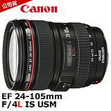 Canon EF 24-105mm F4 L IS USM (公司貨-拆鏡白盒).-