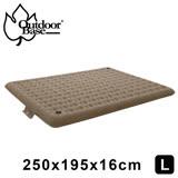 【Outdoorbase】 歡樂時光充氣床 充氣睡墊 24035 L號