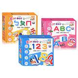 Baby小拼圖-認知ㄅㄆㄇ+ABC+123