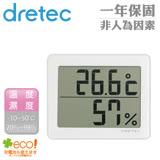 【日本DRETEC】大畫面溫濕度計-白