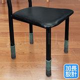 《長腿叔叔》日式厚口長桌椅腳套48入
