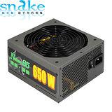 蛇吞象85PLUS銅牌650W電源供應器