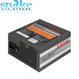蛇吞象 全日系電容銀牌系列 88 PLUS 550W 模組化電源供應器【DSG550V-B】