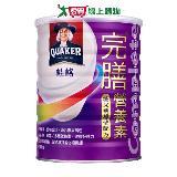 桂格完膳營養素-穩健配方900g(糖尿病適用)