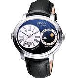epos 雙子星GMT 限量機械腕錶(3400.122.20.25.25FB)