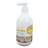 Timaru台灣風采-羊脂保濕滋潤身體乳250ml