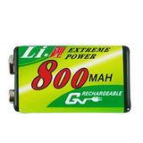 GN奇恩 9V鋰充電電池(800mAh)
