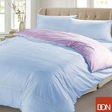 《DON─原色時尚》雙人精梳純棉被套床包組(天空藍+魅力紫)