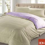 《DON─原色時尚》雙人精梳純棉被套床包組(時尚灰+魅力紫)