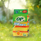 OP柑橘除油鑽石晶砂海棉菜瓜布4入/組