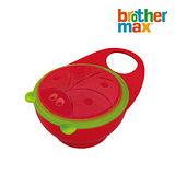 英國【Brother Max】輕鬆握零食學習碗 ( 兩用 )