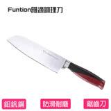 【牛頭牌】Funtion雅適(鋸齒)調理刀