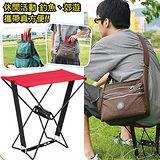 【PS Mall】可歐美熱銷神奇可放入口袋折疊椅/休閒椅 釣魚凳子 便攜折疊椅 (J1308)