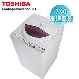 TOSHIBA東芝 7公斤洗衣機(AW-B7091E)含安裝+送聲寶擴充座(EP-UA4C)