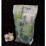 【陳協和池上米】青秧米(2公斤X5包)