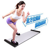 BLADEZ 綜合訓練墊 - Slide Board 滑步器