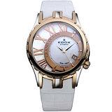 EDOX Grand Ocean 偏心機械腕錶(E37008357RNA)-玫瑰金/39mm