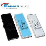 【EMMAS】USB隨身碟錄音筆 (SY-770 8GB)