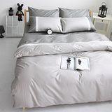 OLIVIA 《英式素色簡約風 鐵灰 銀白 銀灰》雙人兩用被套床包四件組