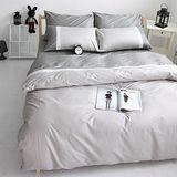OLIVIA 《英式素色簡約風 鐵灰 銀白 銀灰》加大雙人兩用被套床包四件組
