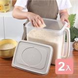 《大胃王》多功能可握式儲物盒(大)2入