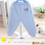 (購物車)魔法Baby~台灣製造厚款內著-柔T布居家直筒長褲~嬰幼兒~k01719