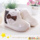 (購物車)魔法Baby~甜美蝴蝶結飾蕾絲雪靴寶寶鞋/學步鞋(米白/咖啡)~時尚設計童鞋~sh1245 (13/14/15)