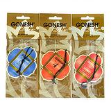 GONESH 美國精油線香品牌 芳香吊飾 三款可選 (8號/4號/草莓)