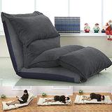熱銷狂賣品~黑色經典座臥躺多功能沙發床椅