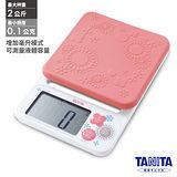 日本TANITA微量電子料理秤KD-192
