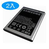 原廠電池 SAMSUNG Galaxy Ace S5830 Galaxy Gio S5660 EB494358VU 1350mAh【2入】