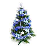 台灣製3尺(90cm)特級松針葉聖誕樹 (+藍銀色系配件)(不含燈)
