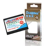 電池王 For SAMSUNG GALAXY S Duos S7562 高容量鋰電池