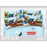 湯瑪士火車.港口.雙人鋪棉被套.全程臺灣製造