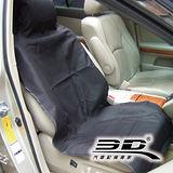 3D 新一代防污椅套(前座)