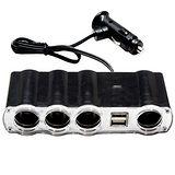 汽車用4孔+雙USB輸出孔擴充點煙器(WF-4008)