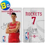 林書豪 隨身碟8GB NBA官方授權 球員卡隨身碟-加送iPhone4/4s外殼
