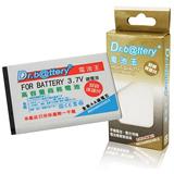 電池王 For NOKIA BL-4B/BL4B 系列高容量鋰電池for N76/2505亞太/2630/2660/2760/6111