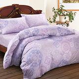 【Saebi-Rer 馨苑花影.紫】雙人四件式台灣製精梳棉被套床包組