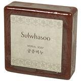 Sulwhasoo雪花秀 宮中蜜皂(70g)