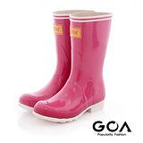 GOA繽紛糖果色亮面短筒雨靴-粉紅