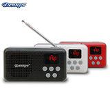 Dennys USB/SD/MP3/FM迷你多功能收音機(MS-K17)