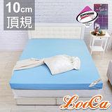 LooCa 雙認證竹炭紗全平面10cm記憶床墊-加大6尺