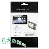 □螢幕保護貼□HUAWEI MediaPad 7 Lite平板電腦專用保護貼 量身製作 防刮螢幕保護貼